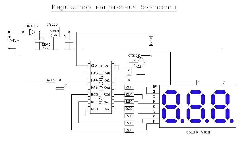 Схема на микроконтроллере для