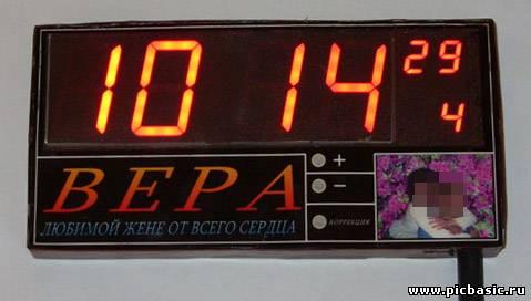 Термометр описывать не буду,