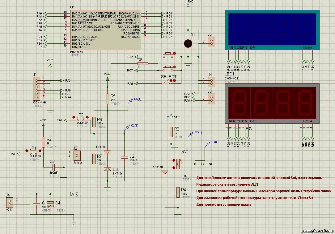 терморегулятор для погреба своими руками схема